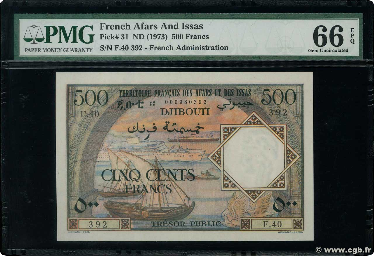 500 Francs  FRENCH AFARS AND ISSAS  1973 P.31 FDC