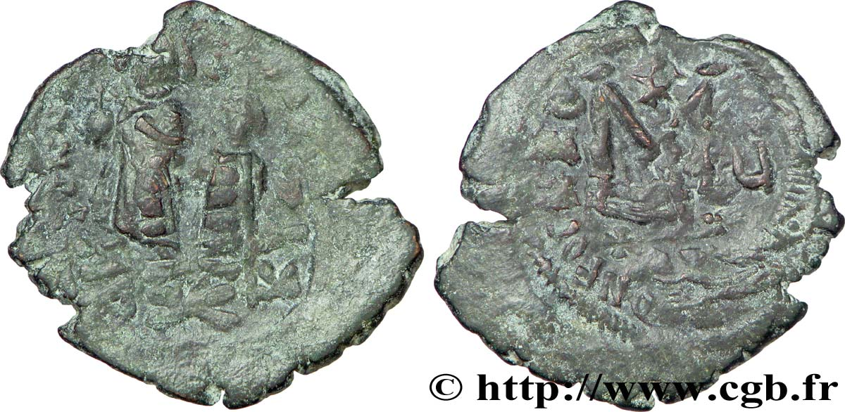 HERACLIUS and HERACLIUS CONSTANTINE Follis VF