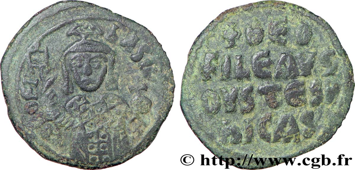 MICHAEL II and THEOPHILOS Follis XF
