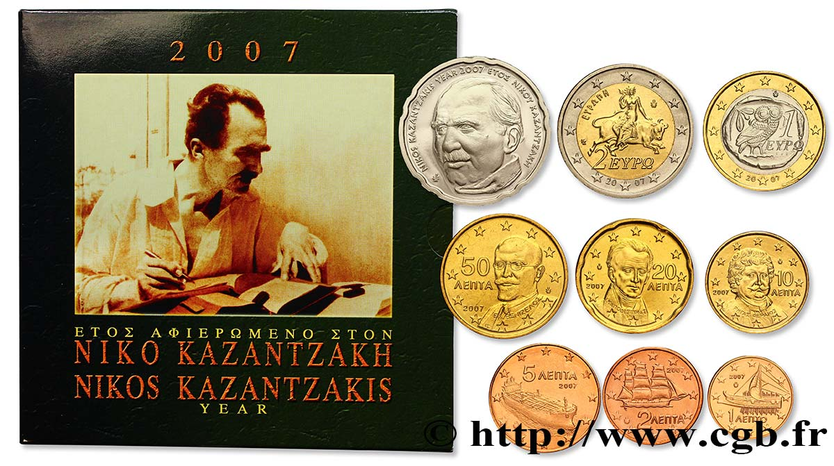 GREECE SÉRIE Euro BRILLANT UNIVERSEL - Nikos Kazantzakis 2007 Brilliant Uncirculated