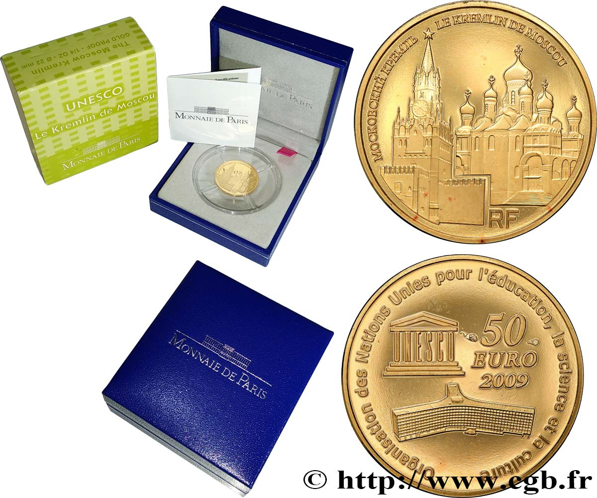 FRANCE Belle Épreuve 50 Euro UNESCO - LE KREMLIN DE MOSCOU 2009 Proof set