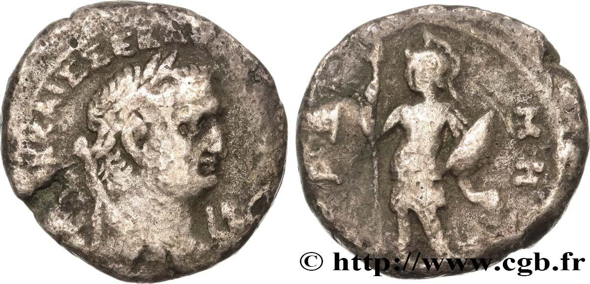 VESPASIAN Tétradrachme VF