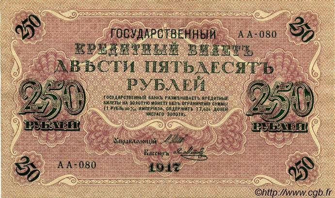 250 Roubles  RUSSIE  1917 P.036 SUP