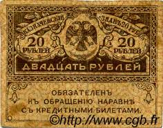 20 Roubles RUSSIE  1917 P.038 TB