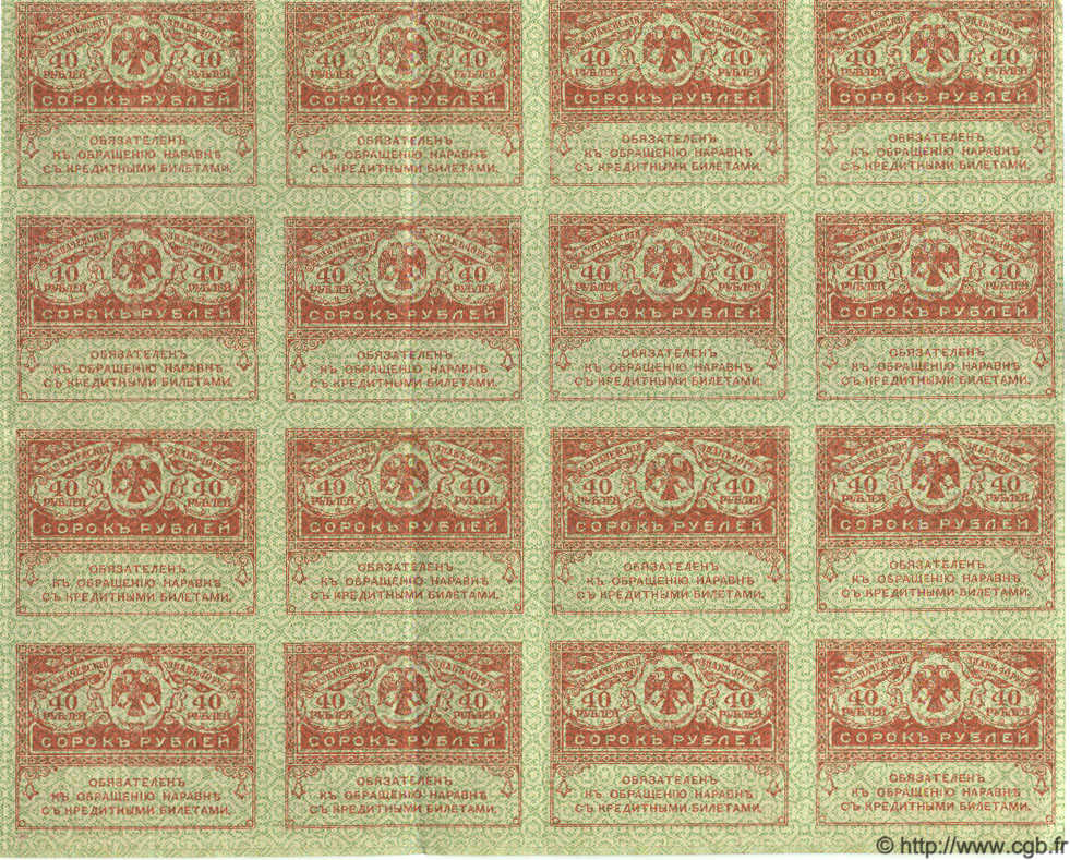 40 Roubles RUSSIE  1917 P.039
