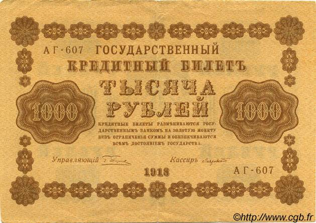1000 Roubles RUSSIE  1918 P.095a SPL