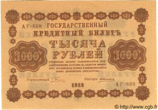 1000 Roubles RUSSIE  1918 P.095a NEUF