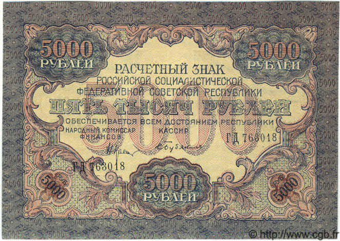 5000 Roubles RUSSIE  1919 P.105b NEUF