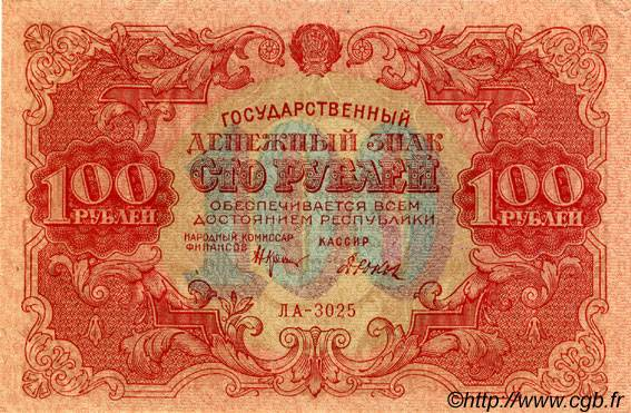 100 Roubles RUSSIE  1922 P.133