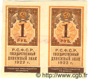 1 Rouble RUSSIE  1922 P.146 NEUF