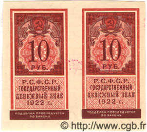 10 Roubles  RUSSIE  1922 P.149 NEUF