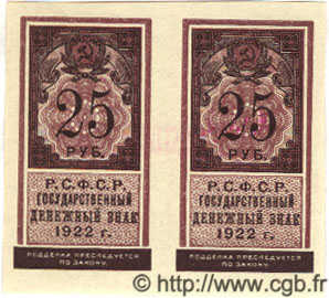 25 Roubles RUSSIE  1922 P.150 NEUF