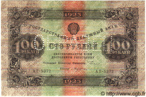 100 Roubles RUSSIE  1923 P.168s