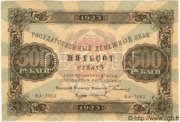 500 Roubles RUSSIE  1923 P.169s NEUF
