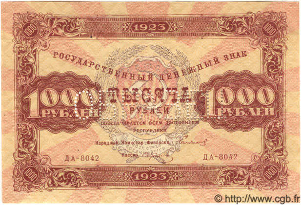 1000 Roubles RUSSIE  1923 P.170s NEUF