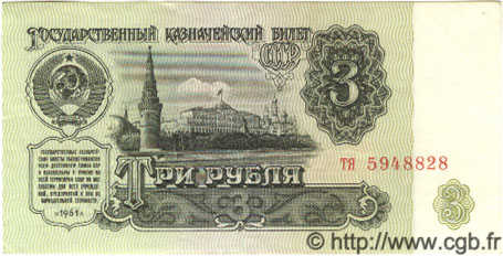 3 Roubles RUSSIE  1961 P.223 SUP