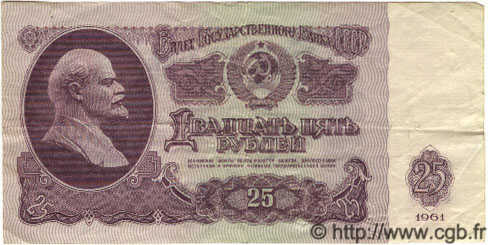 25 Roubles RUSSIE  1961 P.234
