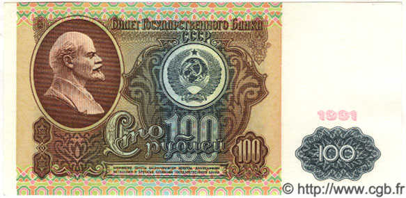 100 Roubles RUSSIE  1991 P.242 NEUF