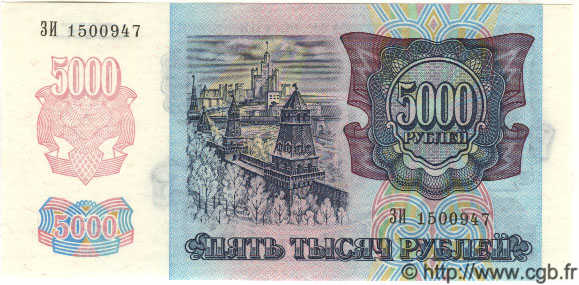 5000 Roubles RUSSIE  1992 P.251 NEUF