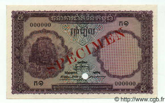 5 Riels CAMBODGE  1955 P.02s NEUF