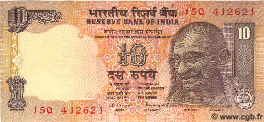 10 Rupees INDE  1996 P.89a NEUF