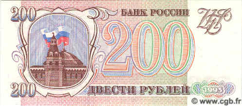 200 Roubles RUSSIE  1993 P.255 NEUF