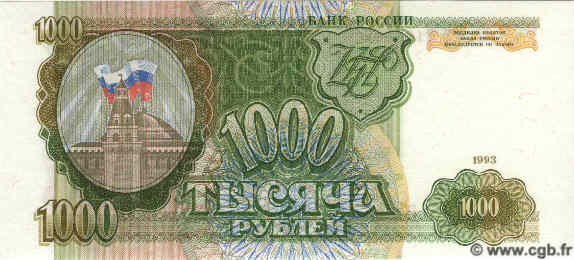 1000 Roubles RUSSIE  1993 P.257 NEUF