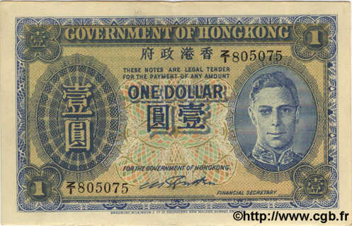 1 Dollar HONG KONG  1940 P.316 SPL
