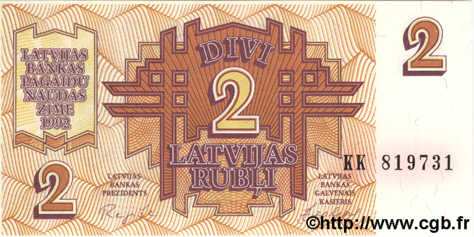 2 Roubles LETTONIE  1992 P.36 NEUF