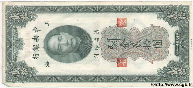 20 Customs Gold Units CHINE  1930 P.0328 TTB+