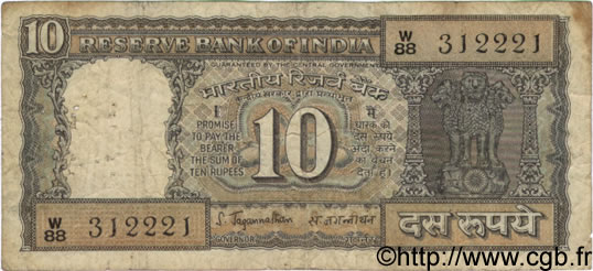 10 Rupees INDE  1970 P.060a B