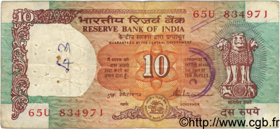10 Rupees INDE  1984 P.088a B