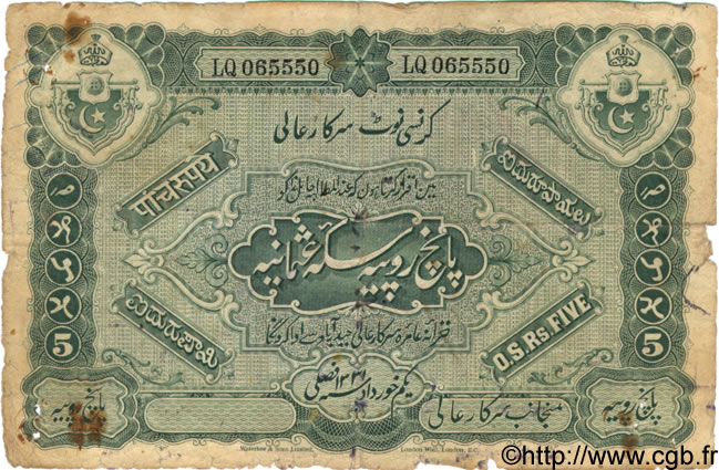 5 Rupees INDE  1926 PS.263a B+