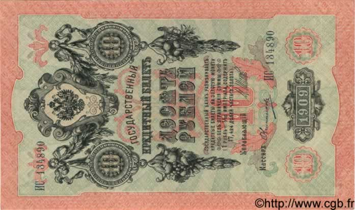 10 Roubles RUSSIE  1909 P.011c NEUF
