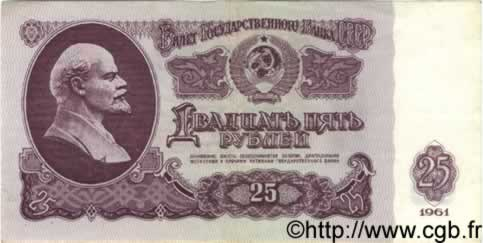 25 Roubles RUSSIE  1961 P.234b