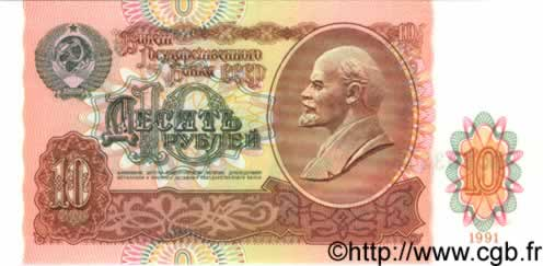 10 Roubles RUSSIE  1991 P.240