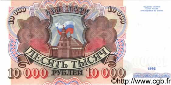 10000 Roubles RUSSIE  1992 P.253 NEUF