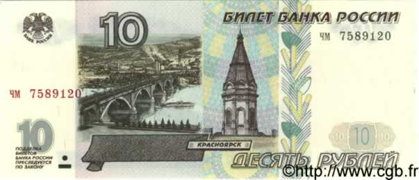 10 Roubles RUSSIE  1997 P.268a NEUF