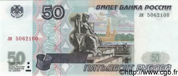 50 Roubles RUSSIE  1997 P.269a NEUF
