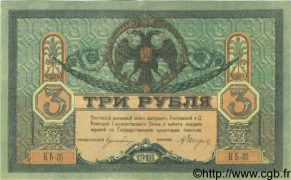 3 Roubles  RUSSIE  1918 PS.0409a SUP+