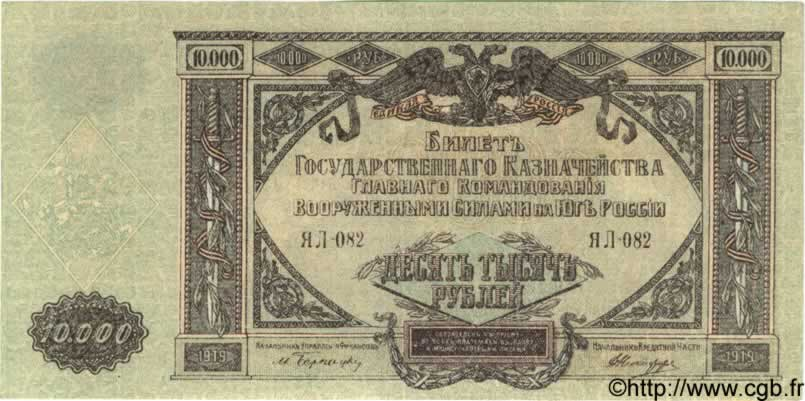10000 Roubles RUSSIE  1919 PS.0425a SUP+