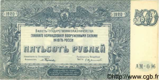 500 Roubles RUSSIE  1920 PS.0434