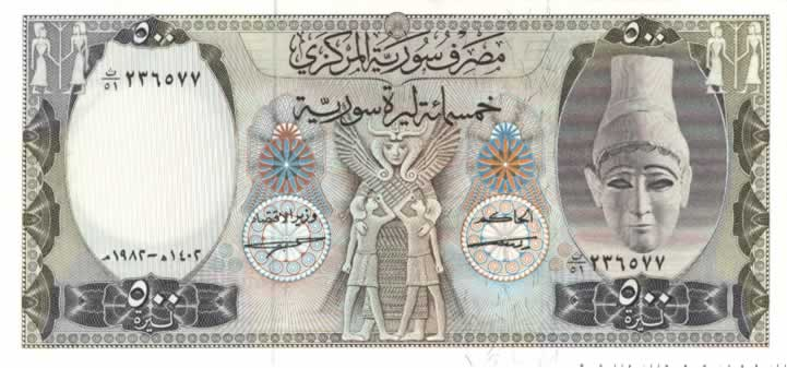 500 Pounds SYRIE  1982 P.105c