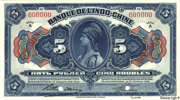 5 Roubles RUSSIE (Banque de l Indochine)  1919 PS.1256 NEUF