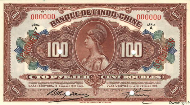 100 Roubles RUSSIE (Banque de l Indochine)  1919 PS.1258 NEUF