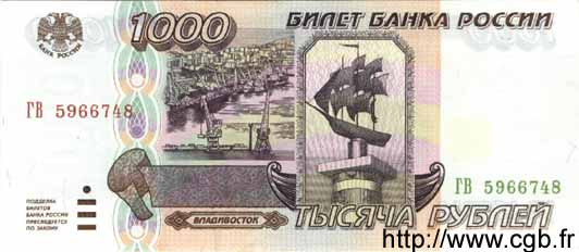 1000 Roubles RUSSIE  1995 P.261 NEUF