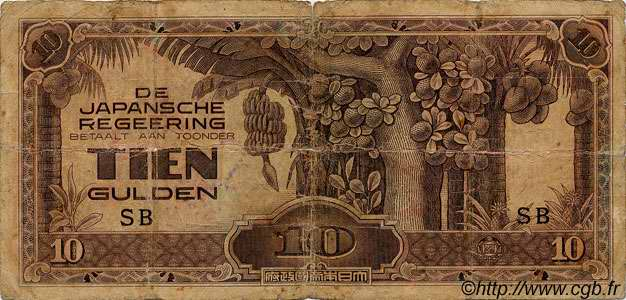10 Gulden INDES NEERLANDAISES  1944 PS.513 B