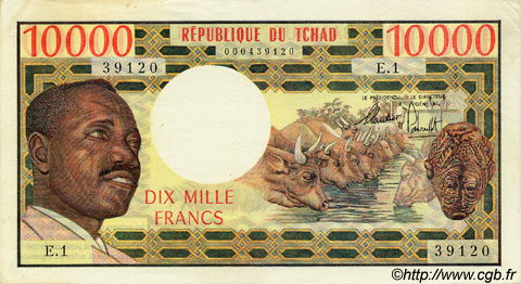 1000 Francs type 1971 TCHAD  1971 P.01 SUP+