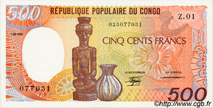 500 Francs type 1984 CONGO  1985 P.08a NEUF
