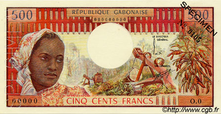 500 Francs type 1973 GABON  1974 P.02as NEUF